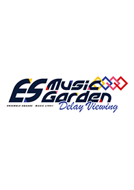 あんさんぶるスターズ!!ES Music Garden - Delay Viewing -