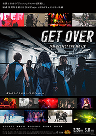 GET OVER ーJAM Project THE MOVIEー